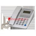 Điện thoại KTel 504