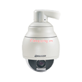 Camera IP Everfocus EPN 4122i