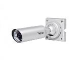 Camera VIVOTEK IB8354C