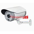 Camera Vantech VT_5400S
