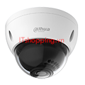 Camera Dahua HDBW2120EP