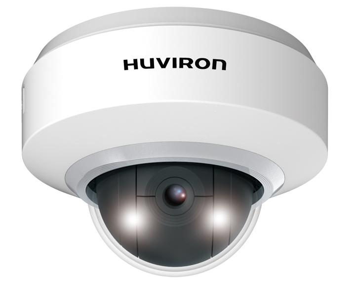 Camera IP Huviron NT13M