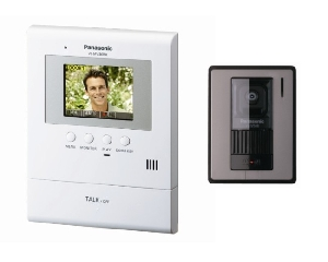 Chuông cửa Panasonic VL-SV30